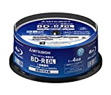 Verbatim Blu-ray Disc 20 pcs Spindle - 50GB 4X Speed BD-R DL Bluray - Inkjet Printable
