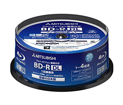 Verbatim Blu-ray Disc 20 pcs Spindle - 50GB 4X Speed BD-R DL Bluray - Inkjet Printable by Verbatim
