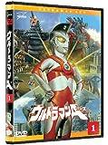 ウルトラマンA(エース) Vol.1 [DVD]
