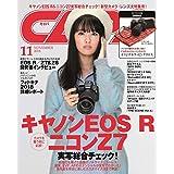 2018年11月号 ヨドバシカメラ オリジナル マルチラッピングクロス