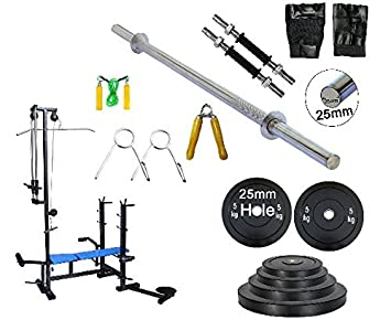 2843b5a428 Image Unavailable. Image not available for. Colour  Gold Fitness 20 In 1  Bench+ 30Kg Home Gym Set+3 Ft Curl ...