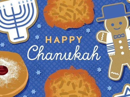 Happy Chanukah eGift Card