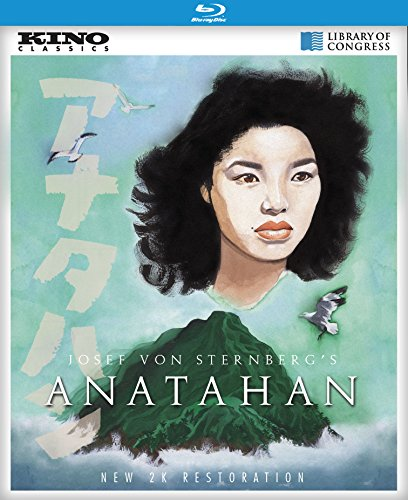 Anatahan [Blu-ray]