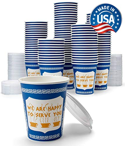 10 oz Disposable Paper Coffee Cups with Lids - 100 ()