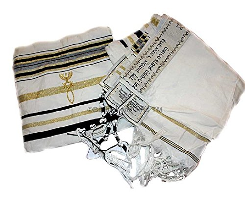 New Covenant Prayer Shawl Tallit English/hebrew with Matching Case. 72 X (Hebrew Prayer)