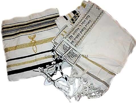 New Covenant Messianic Tallit Prayer Shawl 72