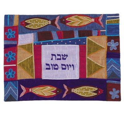 - Challah Cover For Jewish Bread Board - Yair Emanuel RAW SILK APPLIQUED CHALLA COVER FOUR FISH MULTICOLOR (Bundle)
