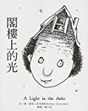img - for A Light In The Attic (Chinese Edition) book / textbook / text book