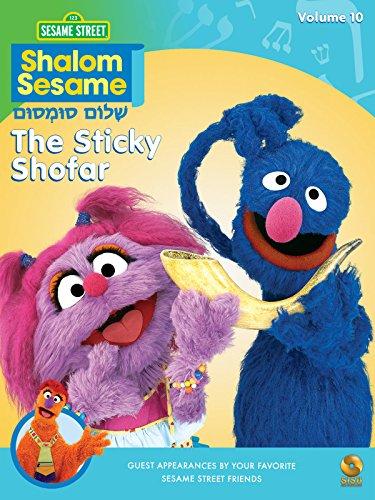 (Shalom Sesame - The Sticky Shofar)