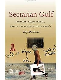 Top bookshops in Bahrain