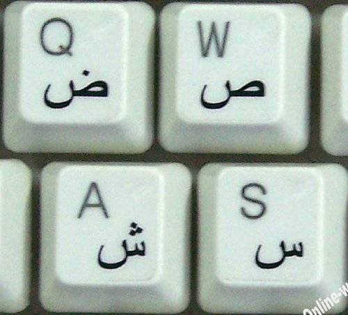 (ARABIC STICKERS FOR KEYBOARD WITH BLACK LETTERS TRANSPARENT FOR COMPUTER LAPTOPS DESKTOP)