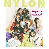 NYLON JAPAN 増刊
