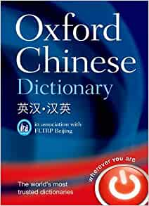 windows phone oxford dictionary download