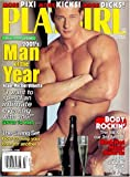 Playgirl Magazine: March 2001