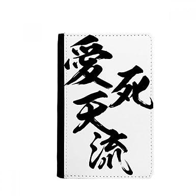 Amazon I Love You In Japanese Bosozoku Style Passpord Holder