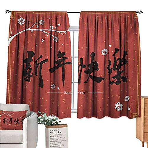 HoBeauty Chinese New Year Kitchen Curtain Hand Drawn Style Calligraphy with a Flowering Cherry Branch Dark Coral Black and Gold Curtain Panels W55 x L63 ()