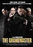 The Grandmaster Ip Man