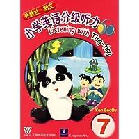 外教社朗文小学英语分级听力(7)含CD