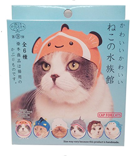 Kitan Club Aquarium Cat Hood Mystery Blind Box - 1 Piece