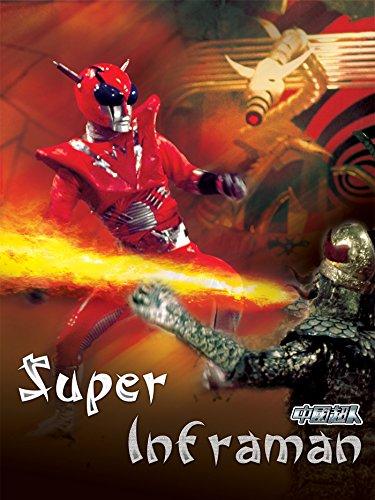 The Super Inframan -