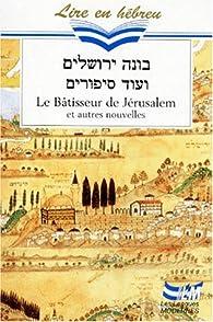 Le Bâtisseur de Jérusalem : Et autres nouvelles par Malka Kenigsberg
