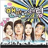 [CD]地面にヘディング 韓国ドラマOST
