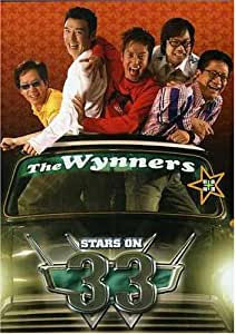 Wynners-Star on 33