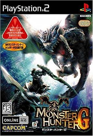 Monster Hunter G: Amazon.es: Videojuegos