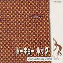 Easy Listening Tokyo Vol.2 トーキョールック