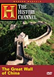 Modern Marvels - The Great Wall of China (History Channel)