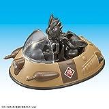 Bandai-Hobby-Vol-2-Ox-Kings-Vehicle-Dragon-Ball-Bandai-Mecha-Collection-Hobby-Figure