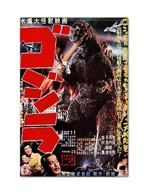 Godzilla Movie Fridge Magnet (Magnet Godzilla)