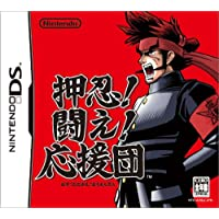 Ouendan [Japan Import]