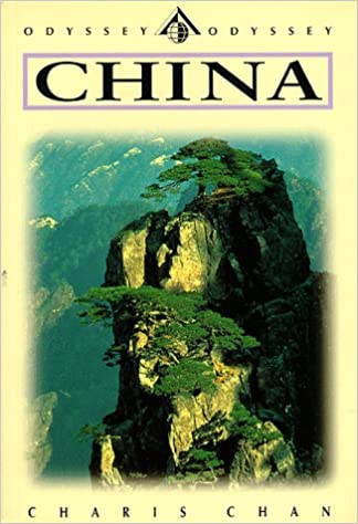 China (Odyssey Illustrated Guides)