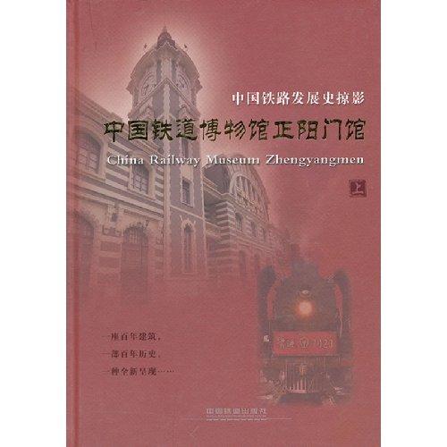 The P7 high class audits and the attestation business(international version) lesson this ACCA (Chinese edidion) Pinyin: P7 gao ji shen ji yu ren zheng ye wu ( guo ji ban ) ke ben ACCA ebook