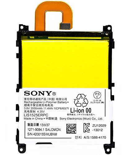 Sony Battery for Xperia Z1 C6902/C6903/C6906/C6943 - 1