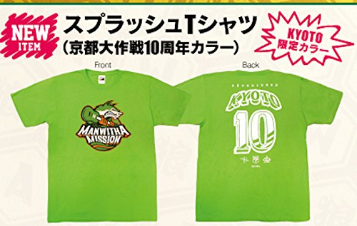 MAN WITH A MISSION マンウィズアミッション マンウィズ 京都大作戦 2017 限定 スプラッシュ Tシャツ Lサイズ
