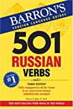 501 Russian Verbs (Barron's Foreign Language Guides) (Barron's 501 Russian Verbs)