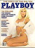 Playboy Magazine, October 1991