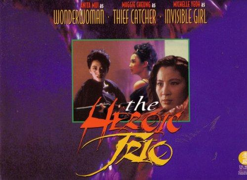 The Heroic Trio(Laserdisc)(Widescreen)