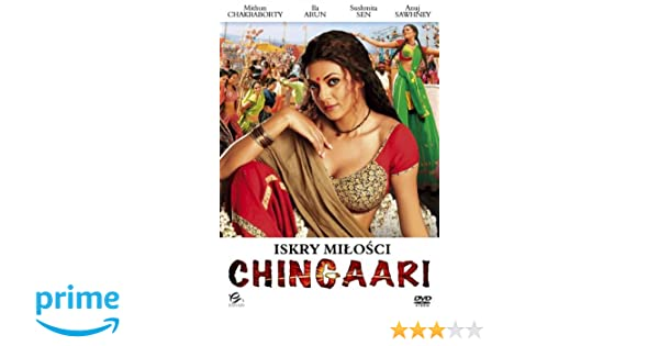 Chingaari Full Movie In Hindi Dubbed Download Movies