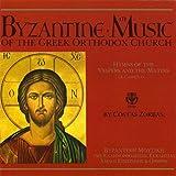 Byzantine Music 1