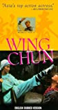Wing Chun [Import]