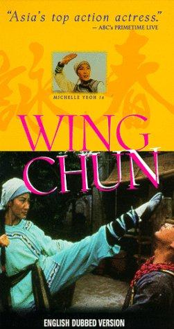 wing-chun-vhs