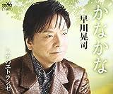 KANAKANA/AME NO ETRANGER by CROWN RECORDS JAPAN