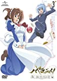 Hayate The Combat Butler - Can't Take My Eyes Off You Vol.3 [Japan DVD] GNBA-7983