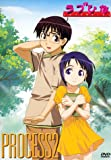 Love Hina Process 2 [Japanese Edition]