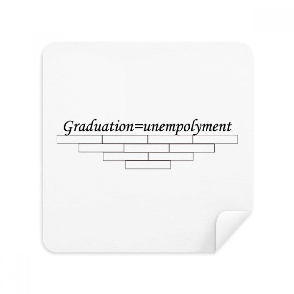 Quoteについて卒業とUnempolymentメガネクリーニングクロス電話画面クリーナースエードファブリック2pcs   B07C97F9LC