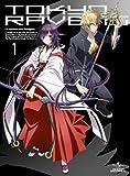 Animation - Tokyo Ravens Vol.1 [Japan LTD DVD] GNBA-2241