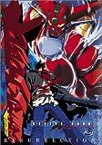 Getter Robo Armageddon: Resurrection